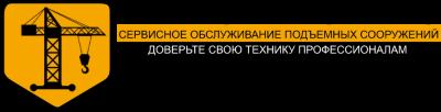 ооо-кранмонтажсервис-в-краснодаре